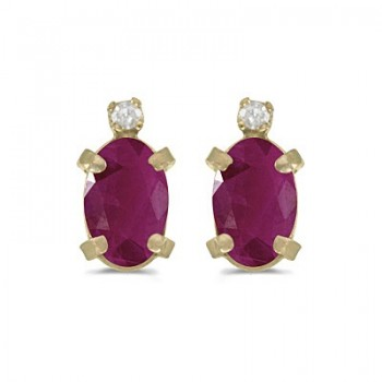 Oval Ruby and Diamond Studs Earrings 14k Yellow Gold (1.20ct)