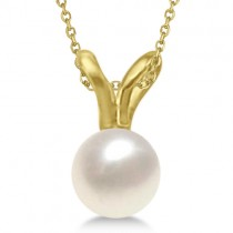 White Akoya Cultured Pearl Solitaire Pendant 14K Yellow Gold (6mm)