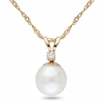 Solitaire Freshwater Pearl Pendant Necklace 14k Yellow Gold 7-7.5mm