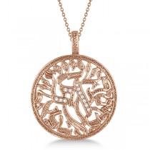 Shema Israel Diamond Pendant Necklace 14k Rose Gold (0.15ct)